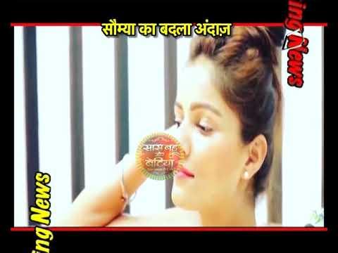 Rubina Dilaikh's Special Video By Love Abhinav Shu