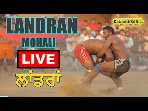 Landran (Mohali) Kabaddi Tournament 19 Dec 2016