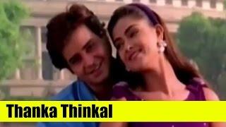 Video Malayalam Song - Thanka Thinkal - Indraprastham - Starring Mammootty, Simran, Prakash Raj, Vikram MP3, 3GP, MP4, WEBM, AVI, FLV September 2018