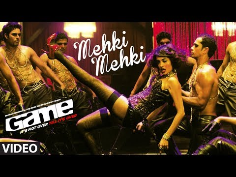Mehki Mehki - Game 2011