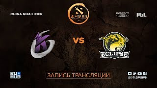 Keen Gaming vs Eclipse, DAC CN Qualifier [Lum1Sit]