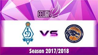 Dynamo Moscow – Tsmoki-Minsk – EEWBL 13.01.18. Kaunas