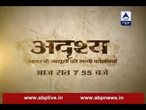 Watch story of India's 'youngest' spy in Adrishya tonight at 7.55
