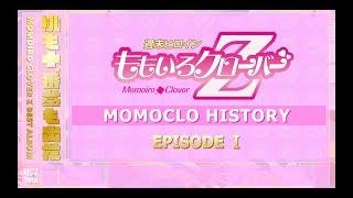 Video ももいろクローバーZ『MOMOCLO HISTORY EPISODEⅠ』 MP3, 3GP, MP4, WEBM, AVI, FLV Juni 2018