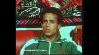 Portrait de Lakhdar Belloumi réalisé en 1981 | Sport en Mémoire