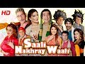 Download Lagu Latest Iftikhar Thakur, Khushboo - Saali Nakhray Waali (Full) - Comedy Stage Drama - Hi-Tech Music Mp3 Free