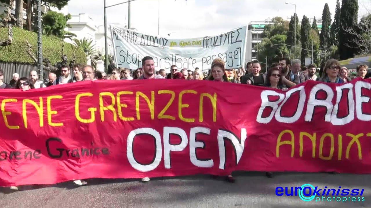 Πορεία και συγκέντρωση διαμαρτυρίας έξω από την πρεσβεία της Αυστρίας