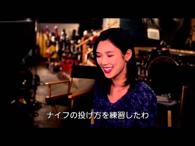 映画「ウルヴァリン:SAMURAI」インタビュー映像(TAO)