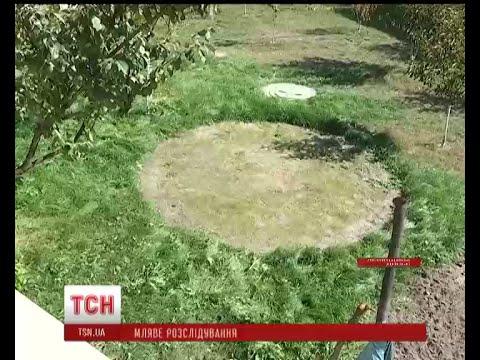 На Львівщині на подвір'ї залізничника загинуло двоє робітників