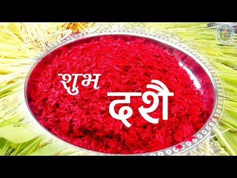 (Happy Bijaya Dashami 2075 - Duration: 39 seconds.)