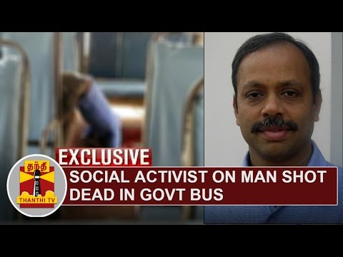EXCLUSIVE-Social-Activist-Padam-Narayanan-on-Passenger-shot-dead-in-Government-Bus-Thanthi-TV