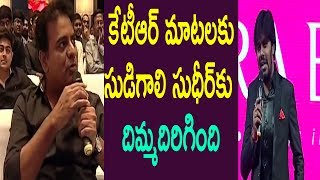 Video KTR  Mind blowing Satires on SUDIGALLI SUDHEER At Kaadhali Audio Launch | CINEMA POLITICS MP3, 3GP, MP4, WEBM, AVI, FLV April 2018