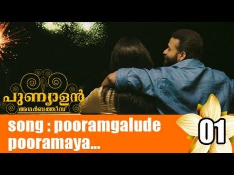 Punnyalan Agarbathis Movie Clip 1 | Song | Poorarngalude pooramaya...