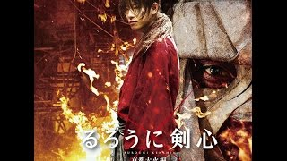 Nonton Satou Naoki   Rurouni Kenshin Kyoto Taika Hen Movie Original Soundtrack Film Subtitle Indonesia Streaming Movie Download