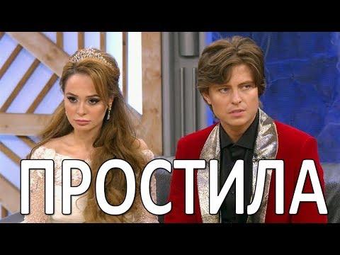 Анна Калашникова смогла простить Прохора Шаляпина  (30.12.2017)