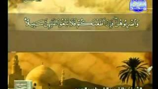 الجزء 5 الربعين 1 و 2 (أ) : الشيخ طارق  عبد الباسط عبد الصمد