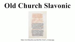 Old Church Slavonic =======Image-Copyright-Info======= Image is in public domain Artist-Info: Sveboldus Fiol and Jan Turzon (Kraków) Image Source: https://en...