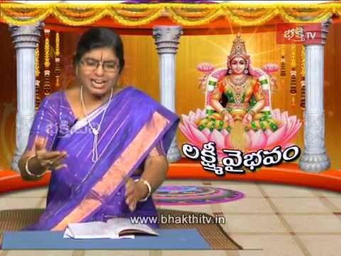 Sravana Masam Lakshmi Kataksham - Lakshmi Vaibhavam - Episode 19_Part 2