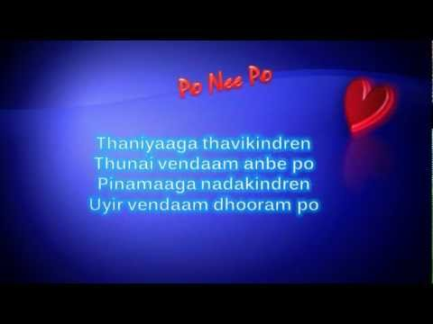 Video Poo Nee Poo - The Pain of Love (Lyrics) download in MP3, 3GP, MP4, WEBM, AVI, FLV January 2017