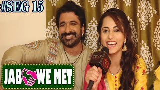 Watch this Special Segment Of Telly Reporter - JAB WE MET With  Eijaz Khan & Niyati Fatnani aka Mukkhi & Aru of Serial Yeh Moh Moh Ke Dhaage (Sony TV). Do leave your comments and hit the like button!➤Subscribe Telly Reporter @ http://bit.do/TellyReporter➤SOCIAL MEDIA Links: ➤https://www.facebook.com/TellyReporter➤https://twitter.com/TellyReporter➤https://www.instagram.com/TellyReporter➤G+ @ https://plus.google.com/u/1/+TellyReporter
