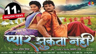Video प्यार झुकता नहीं Pyar Jhukta Nahi | Khesari lal , Smriti | Full HD Bhojpuri Movie |  Angle Music MP3, 3GP, MP4, WEBM, AVI, FLV April 2018