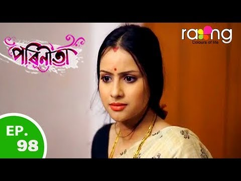 Parineeta - পৰিণীতা | 25th Jun 2019 | Full Episode | No 98