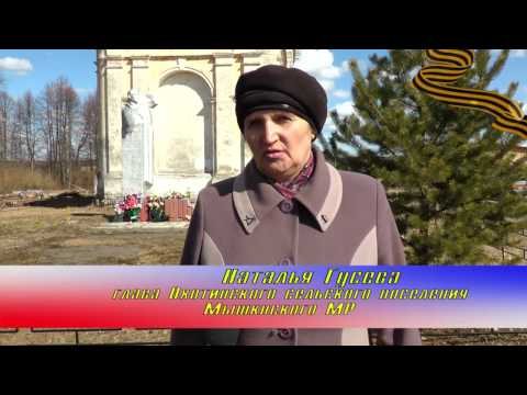 Реконструкция памятников ВОВ в Ярославле