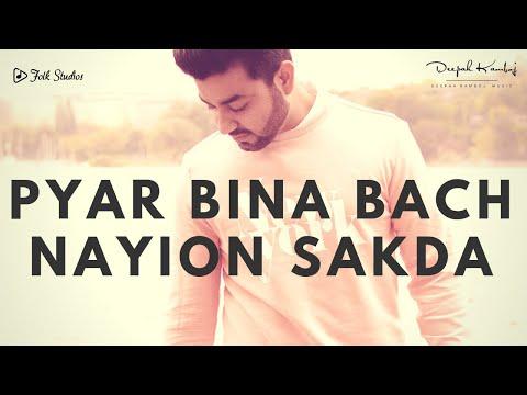 Pyar Bina Bach Nayion Sakda - Nikka Zaildar - Ammy Virk (Guitar Cover by Deepak Kamboj Music)