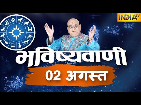Today's Horoscope, Daily Astrology, Zodiac Sign For Sunday, August 2, 2020