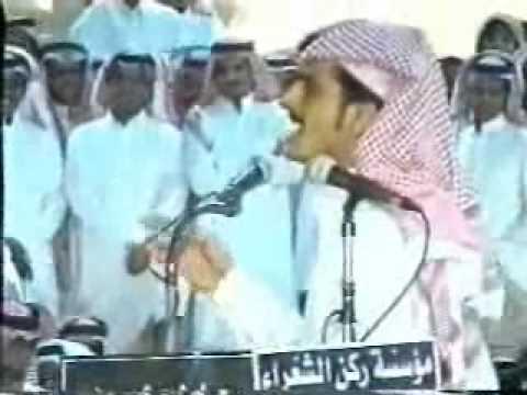 رباعية حبيب العازمي - الطائف - الجزء الثاني