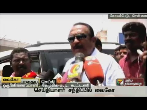 Live-Vaiko-warns-DMK-for-attacking-MDMK-cadres