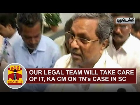 Our-Legal-Team-will-take-care-of-it--CM-Siddaramaiah-on-TNs-Case-in-SC-Seeking-release-of-Water