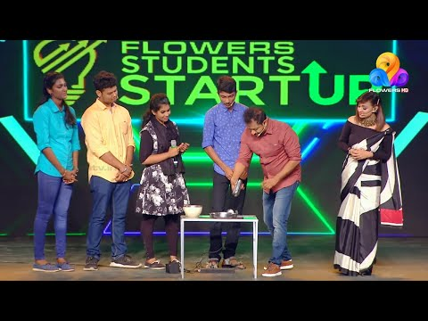 Flowers Students Startup | Flowers | Epi #03