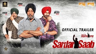 Sardar Saab movie songs lyrics