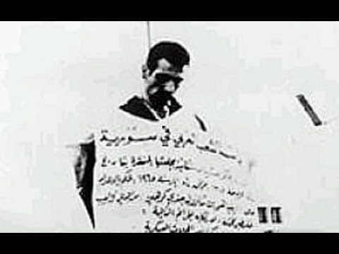 New video emerges of final moments when Israeli spy Eli Cohen was hanged in Damascus  - i24NEWS