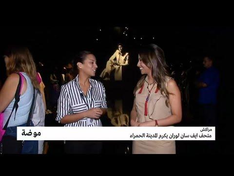 التحرش الجنسي في العالم العربي