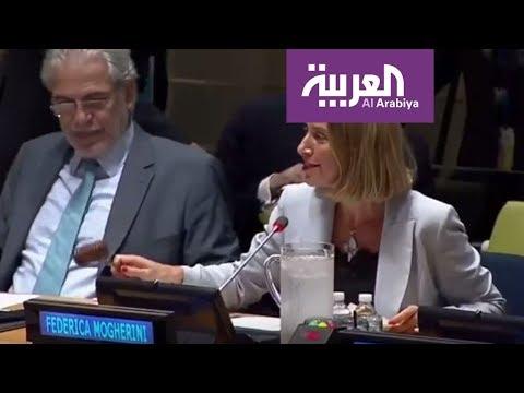 العرب اليوم - شاهد: اجتماع دولي واسع في نيويورك بشأن سورية
