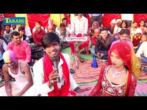 Video असली होली गांव के - देहाती होली (2018) -  Pawan Babu - bhojpuri holi video song new download in MP3, 3GP, MP4, WEBM, AVI, FLV January 2017