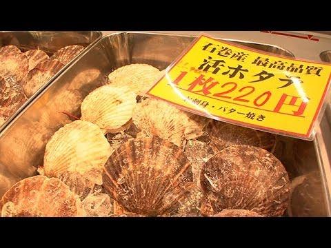 東北の恵みにきっとで会える!市民の台所杜の市場