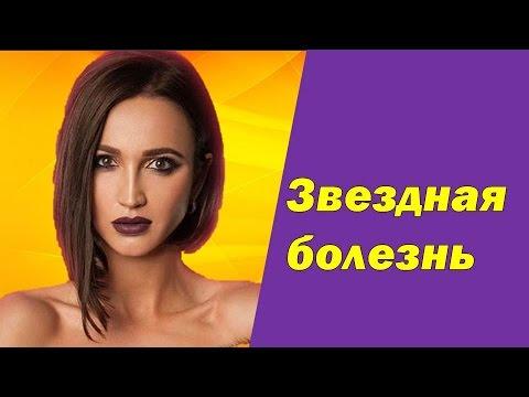 Евгений Кузин расстается с Артемовой . Дом 2 новости 11.01.2017 (видео)