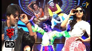 Video Dhee 10 |  21st  March 2018| Full Episode | ETV Telugu MP3, 3GP, MP4, WEBM, AVI, FLV April 2018
