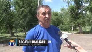"""Возрождение парка """"Горняков"""""""
