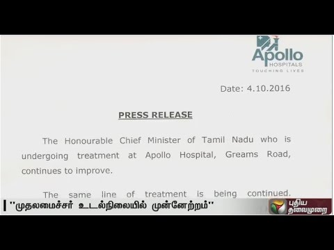 Jayalalithaas-health-condition-continues-to-improve-says-Apollo-Hospital