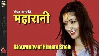 Video Himani Shah Biography - Almost a queen, rules the hearts (Tuesday Biography in Anand Nepal Channel) MP3, 3GP, MP4, WEBM, AVI, FLV September 2018