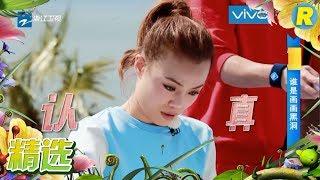 ◘ 奔跑吧 Keep Running YouTube: http://bitly.com/runningmanchina◘ 浙江卫视 Zhejiang TV YouTube: http://bitly.com/zhejiangtv◘ 浙江音乐 Zhejiang Music YouTube: http://bit.ly/singchina◘ Our Social Medias  奔跑吧 Keep Running Facebook: https://goo.gl/xXfskh  奔跑吧 Keep Running Twitter: @runningmanzjstv  奔跑吧 Keep Running Instagram: @runningmancn   浙江卫视 Zhejiang TV Facebook: https://goo.gl/SXPghm◘ 奔跑吧:http://bit.ly/2oZuarH◘ Keep Running ENG SUB:http://bit.ly/2pzT9P3【精选】容祖儿画九尾狐 凤九迪丽热巴笑喷了《奔跑吧》Keep Running EP.13 20170707 [ 浙江卫视官方HD ]・《奔跑吧》是由浙江卫视全新制作的大型户外竞技真人秀节目的标杆之作。节目涵盖了运动竞技、悬疑解密、团队协作等游戏元素,并融入了中国特色文化,如武侠、神话、名著等桥段。・ 本季固定嘉宾为:邓超、Angelababy杨颖(第8期回归)、李晨、陈赫、郑恺、王祖蓝、鹿晗、迪丽热巴◘ 奔跑吧兄弟4: http://bit.ly/1Q4bPvj◘ 奔跑吧兄弟3: https://goo.gl/ocRUkG◘ 奔跑吧兄弟2: https://goo.gl/eKPDxx◘ 奔跑吧兄弟1: https://goo.gl/75y4NJ◘ Running Man China S4 ENGSUB: http://bit.ly/1qfn8LL◘ Running Man China S3 ENGSUB: http://bit.ly/1T6UOXq