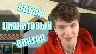Download Lagu КлипаКлип - ВСЕ, НЕТ РЕАКТОРА (feat. MrLololoshka (Роман Фильченков)) Mp3