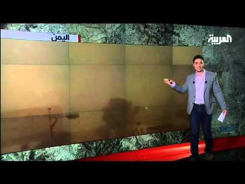 عاصفة غبارية حجبت الرؤية عن عدن