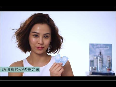 [K-Beauty] LANEIGE White Plus Renew全新升級雪漾亮白系列