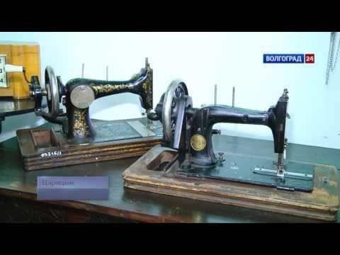 Швейные ателье Царицына
