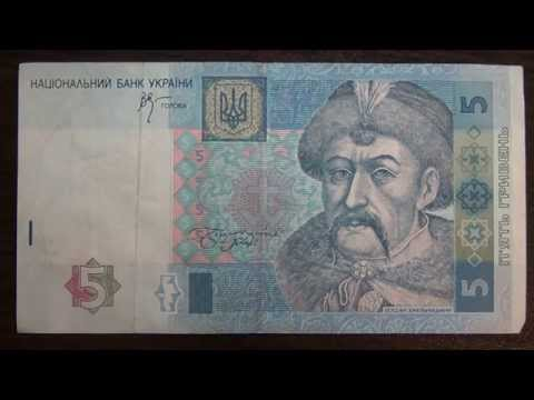 Тягнибок предложил выпустить купюру в 1000 гривен с портретом Бандеры - телеканал Россия 1